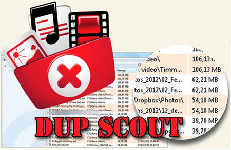 Crack для Dup Scout Ultimate 9.3